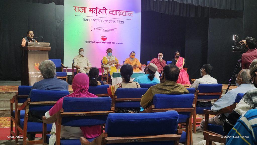 Raja Bhartrahari vyakhyan lok chintan