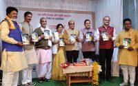 Lecture on Sapta Rishi tradition and Maharishi Jamadagni