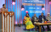 lecture on 5 languages by sahitya academy